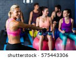 portrait of happy trainer with... | Shutterstock . vector #575443306