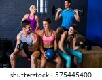 happy athletes with exercise... | Shutterstock . vector #575445400