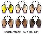 vector set of hands up isolated ... | Shutterstock .eps vector #575483134