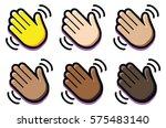 vector set of weaving hands... | Shutterstock .eps vector #575483140