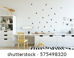 mock up wall in child room... | Shutterstock . vector #575498320