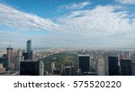 aerial view of central park | Shutterstock . vector #575520220