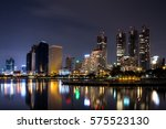 beautiful cityscape of... | Shutterstock . vector #575523130