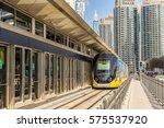 dubai  uae on 29th nov 2016 ...   Shutterstock . vector #575537920