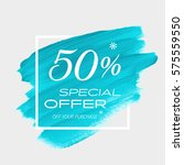 sale special offer 50  off sign ... | Shutterstock .eps vector #575559550