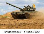 Army Tank. Military Training....