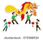 chinese new year festival... | Shutterstock .eps vector #575588920