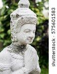white stucco sculpture... | Shutterstock . vector #575601583