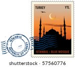 Postmark With Night Sight Of ...