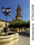 Small photo of San Miguel church, Cuzcurrita de Rio Tiron, La Rioja, Spain
