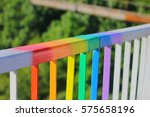 lgbt flag on brick wall at... | Shutterstock . vector #575658196