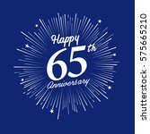 happy 65 anniversary. with... | Shutterstock .eps vector #575665210