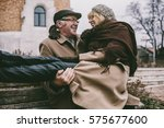 outdoor portrait of loving... | Shutterstock . vector #575677600