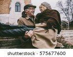 outdoor portrait of loving...   Shutterstock . vector #575677600