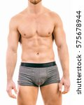 muscular young man wearing... | Shutterstock . vector #575678944