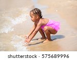 Happy Young Girl Playing In The ...