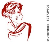 vector  stylish  original hand... | Shutterstock .eps vector #575729908