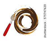 paint brush school supply icon | Shutterstock .eps vector #575747620