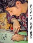mobarakeh  iran   circa june... | Shutterstock . vector #575750098
