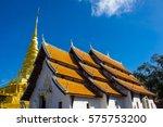 wat phra that chae haeng... | Shutterstock . vector #575753200