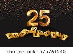 25 years anniversary... | Shutterstock .eps vector #575761540