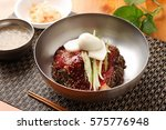 bibim naengmyeon  chilled... | Shutterstock . vector #575776948