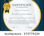 qualification certificate of... | Shutterstock .eps vector #575779234