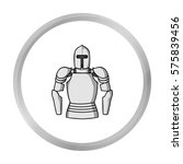 plate armor icon in monochrome... | Shutterstock .eps vector #575839456