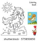 cute little unicorn runs on the ... | Shutterstock .eps vector #575850850