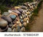 stone wall as background | Shutterstock . vector #575883439