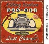 vintage filling station  poster ... | Shutterstock .eps vector #575898349