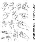 vector set of hands and...   Shutterstock .eps vector #575900650