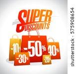 super discounts design concept... | Shutterstock .eps vector #575908654