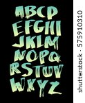 graphic font for your design.... | Shutterstock .eps vector #575910310