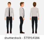 vector illustration of three... | Shutterstock .eps vector #575914186