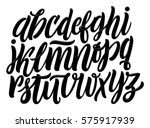 vector alphabet. lettering and... | Shutterstock .eps vector #575917939