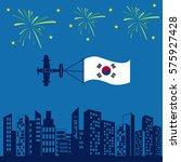 airplane south korea flag icon... | Shutterstock .eps vector #575927428