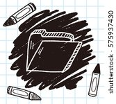 doodle folder | Shutterstock .eps vector #575937430