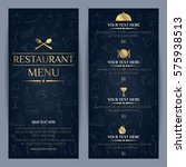 vector restaurant menu template ...   Shutterstock .eps vector #575938513