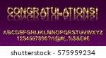 congratulations. gold... | Shutterstock .eps vector #575959234