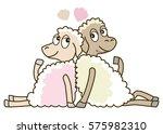 2 Cartoon Sheep In Valentine...