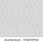 islamic pattern. seamless... | Shutterstock .eps vector #576055930