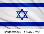 fabric texture flag of israel | Shutterstock . vector #576078790