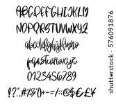 vector hand painted latin... | Shutterstock .eps vector #576091876