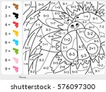 dinosaur painting color by... | Shutterstock .eps vector #576097300
