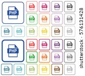 php file format color flat... | Shutterstock .eps vector #576131428