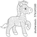 Stock vector small zebra 576145183