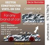 elements for carwrap  vinyl... | Shutterstock .eps vector #576178678