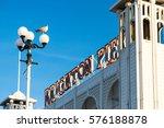 A Brighton Landmark Streetlamp...