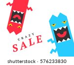 crazy sale design template ... | Shutterstock .eps vector #576233830